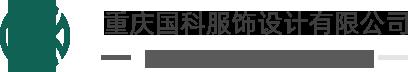 重庆劳保服